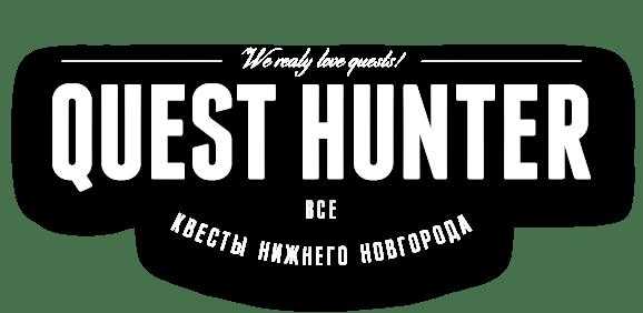 logo QuestHunter Owl Нижний Новгорода