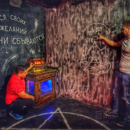 превью квеста Комната желаний Нижний Новгород