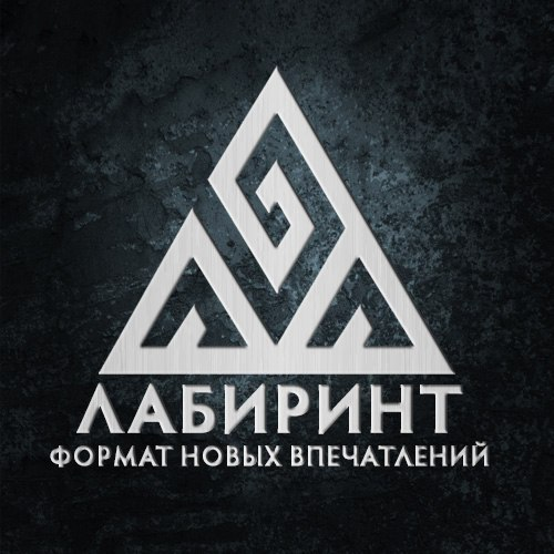 Лого: квесты Лабиринт Пермь