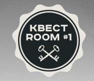 Лого: квесты QuestRoom Пермь