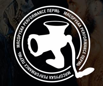 Лого: квесты Мясорубка Пермь