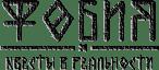 Лого: квесты Фобия Пермь