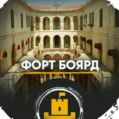 превью квеста Форт Боярд (Лабиринт) Пермь