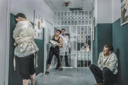иллюстрация 1 для квеста Психиатрическая больница «Парсонс» Пермь