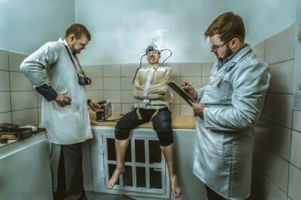 иллюстрация 3 для квеста Психиатрическая больница «Парсонс» Пермь