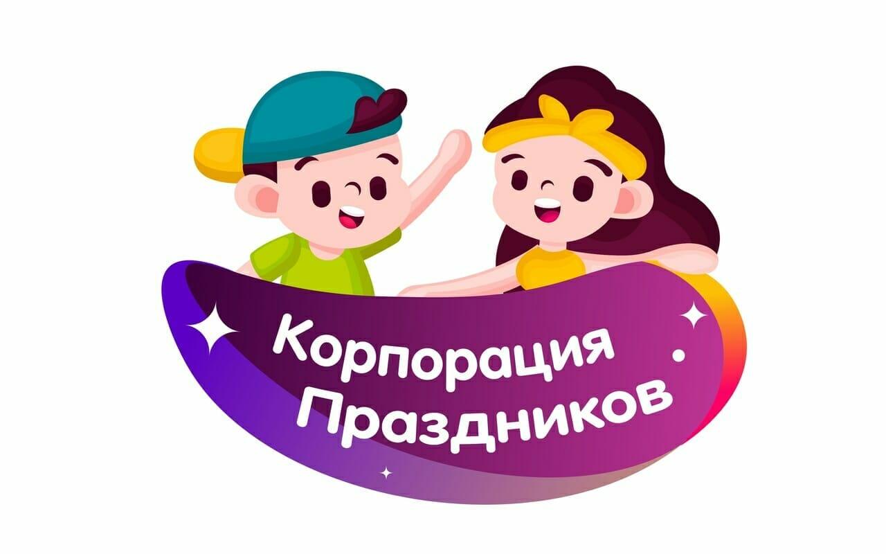 Лого: квесты Корпорация Праздников Пермь