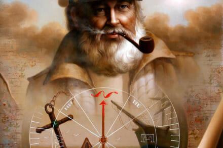 иллюстрация 1 для квеста Тайна мертвого капитана Липецк