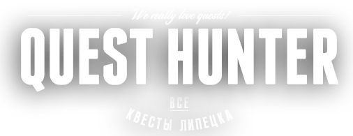 logo QuestHunter Owl Липецк