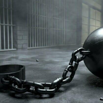 Главное изображение для квеста Тюрьма