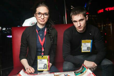 иллюстрация 1 для квеста 23,8 FM Воронеж