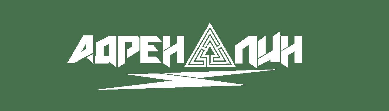 Лого: квесты Адреналин Воронеж