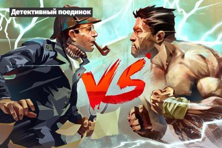 иллюстрация 1 для квеста Детективный поединок Воронеж