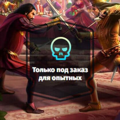 превью квеста Веронская резня Воронеж