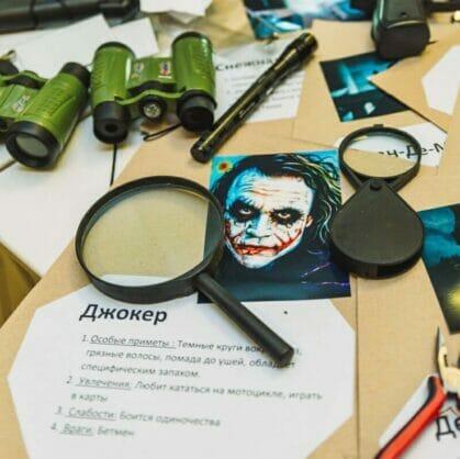 превью квеста Академия шпионов Воронеж
