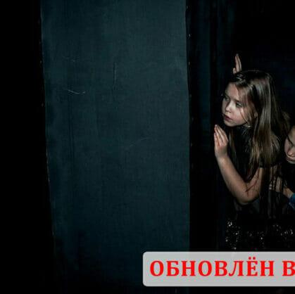 превью квеста Dark Raid Воронеж