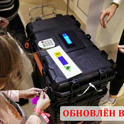превью квеста Детонатор Воронеж