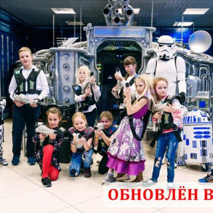 превью квеста Спасение R2D2 Воронеж