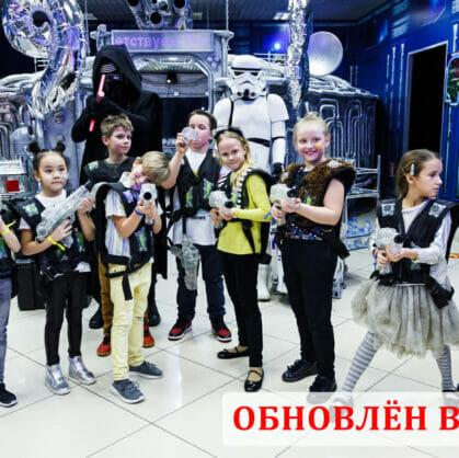 превью квеста Гипердрайв Воронеж