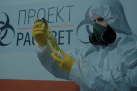 иллюстрация 3 для квеста Эпидемия Воронеж