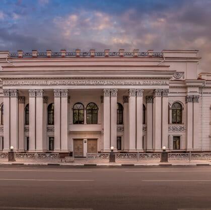 Главное изображение для квеста Улица Карла Маркса
