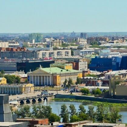 Главное изображение для квеста Неформальный Челябинск