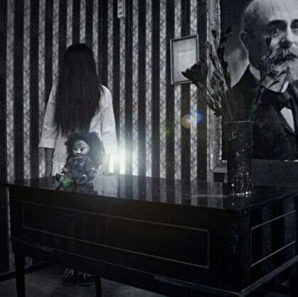 превью квеста Дом с привидениями Уфа