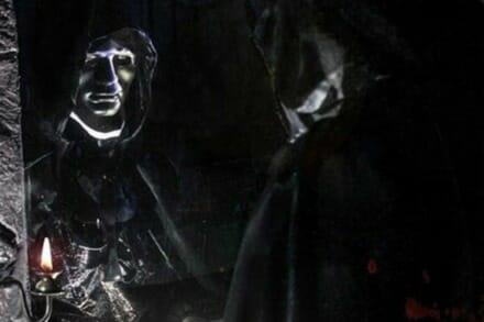 иллюстрация 4 для квеста Призрак оперы Оренбург