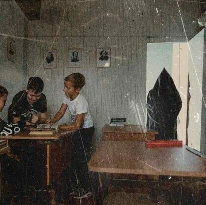 превью квеста Закрытая школа Оренбург