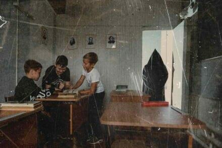 иллюстрация 1 для квеста Закрытая школа Оренбург