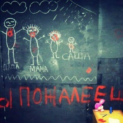 превью квеста Сверхъестественное Ярославль