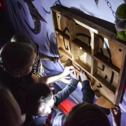 Главное изображение для квеста Загадочная комната