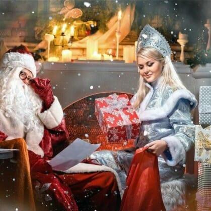Главное изображение для квеста Дом Деда Мороза