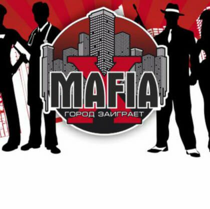 Главное изображение для квеста Мафия: Город заиграет