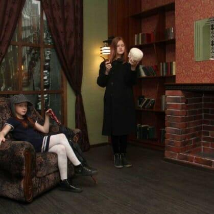 Главное изображение для квеста В гостях у Шерлока