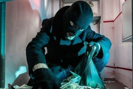 иллюстрация 1 для квеста Ограбление банка Барнаул