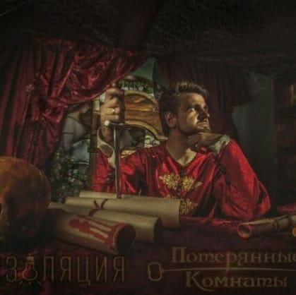 Главное изображение для квеста Казематы Тьмы