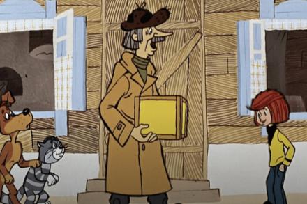 иллюстрация 1 для квеста Простоквашино: почтальон Печкин Самара