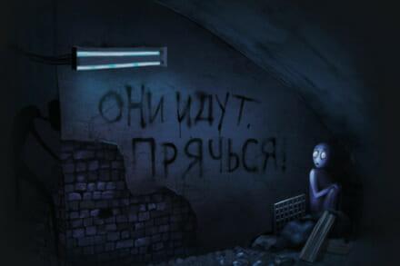 иллюстрация 2 для квеста Прятки в темноте Сочи