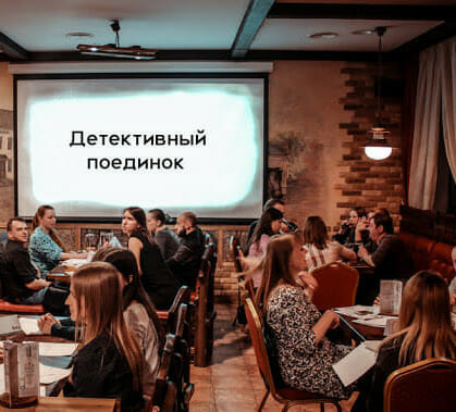 превью квеста Детективный поединок Иваново