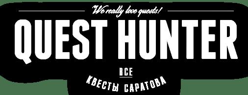 logo QuestHunter Owl Саратов
