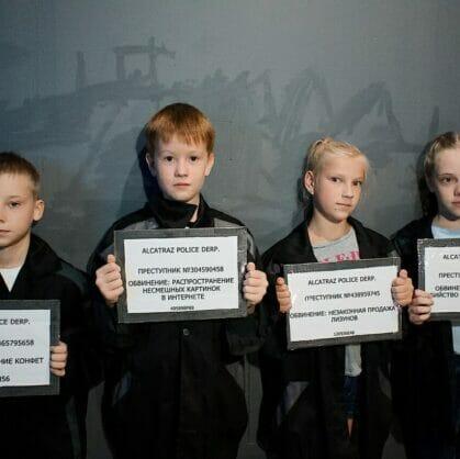 превью квеста Побег из тюрьмы Алькатрас Саратов
