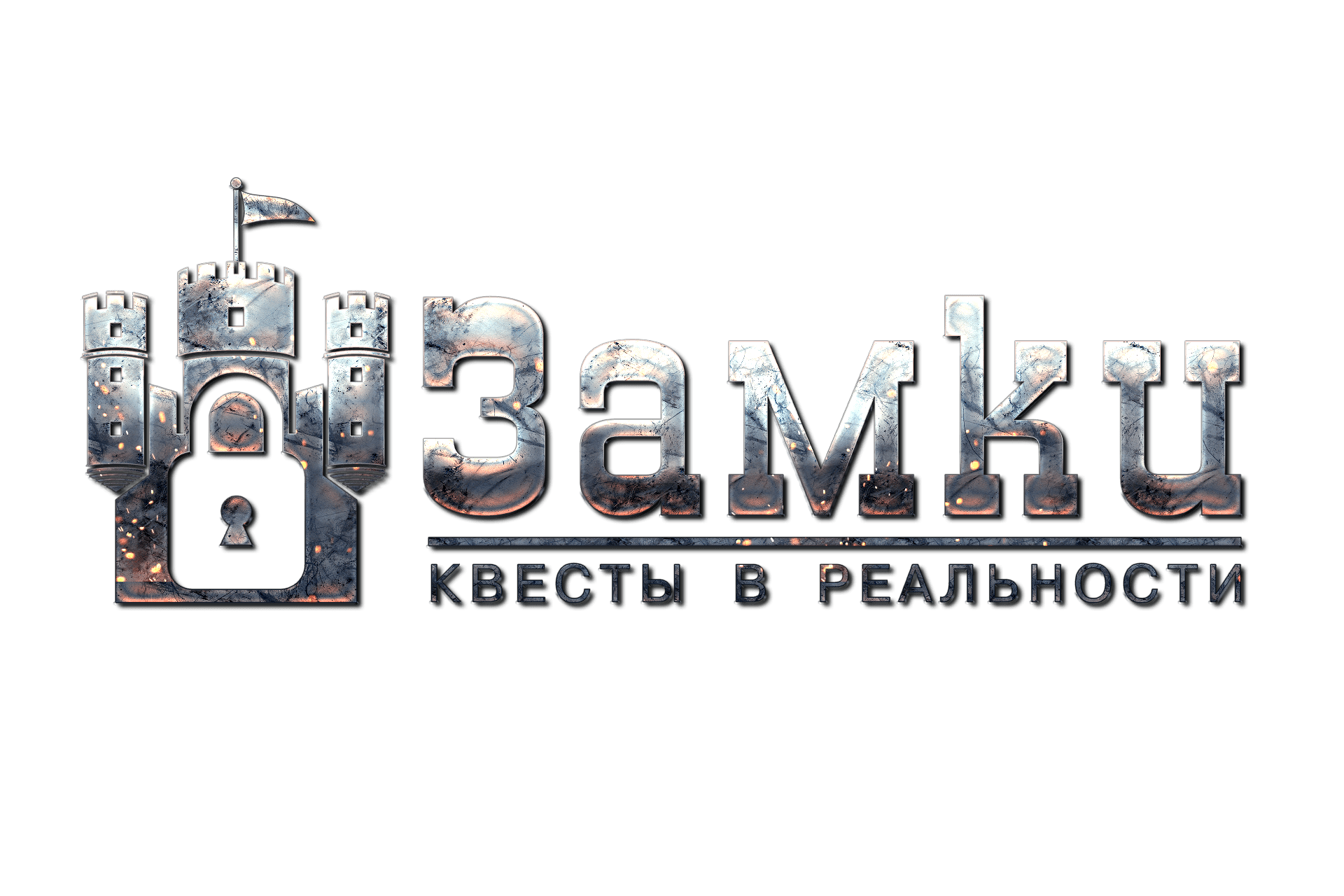 Лого: квесты Замки Саратов