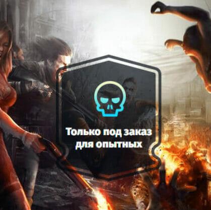 превью квеста Зомби Саратов