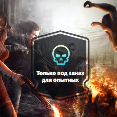 Главное изображение для квеста Зомби