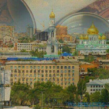 превью квеста Квест по городу Ростов