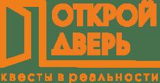 Лого: квесты Открой дверь Ростов