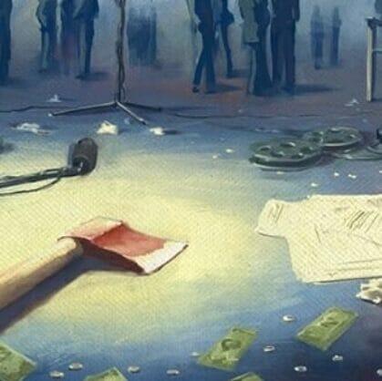 превью квеста Приют для убийцы Ростов