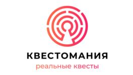 Лого: квесты Квестомания Ростов