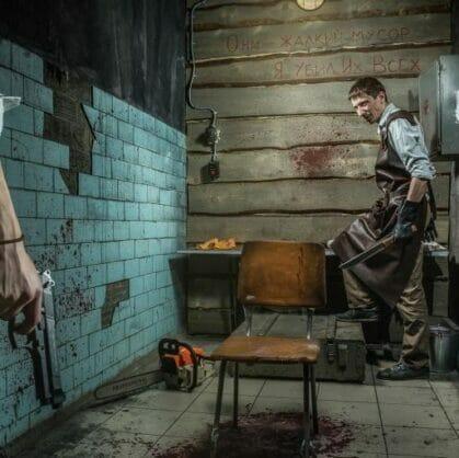 превью квеста Хостел. Подвал пыток Екатеринбург