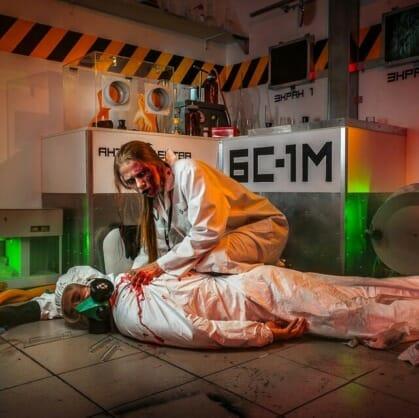 Главное изображение для квеста Biohazard
